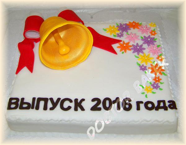 Заказать торт в екатеринбурге на день рождения