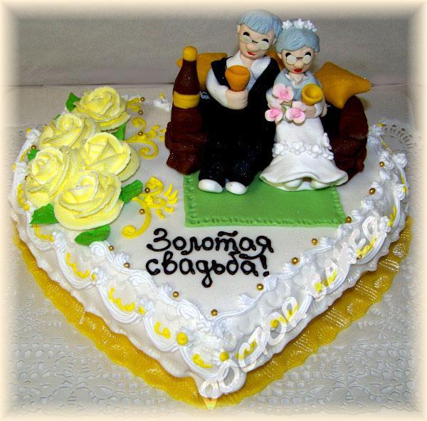 Торты на золотую свадьбу фото