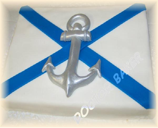 Как сделать андреевский флаг своими руками 75