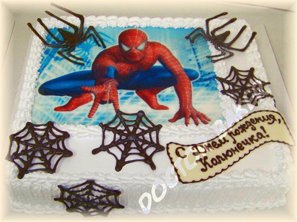 Из вафель торт фото 10