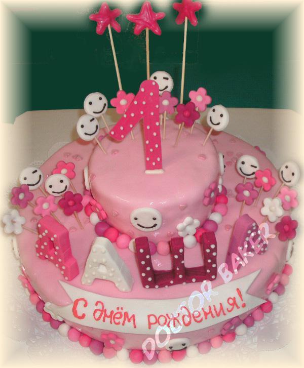 Торты к 23 февраля вкусные тортики