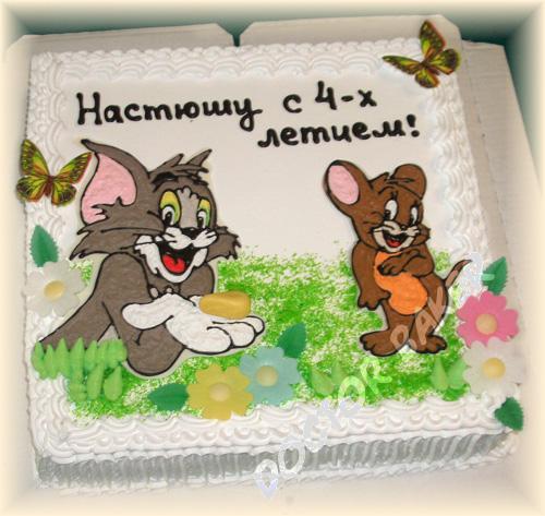 Заказать этот детский торт