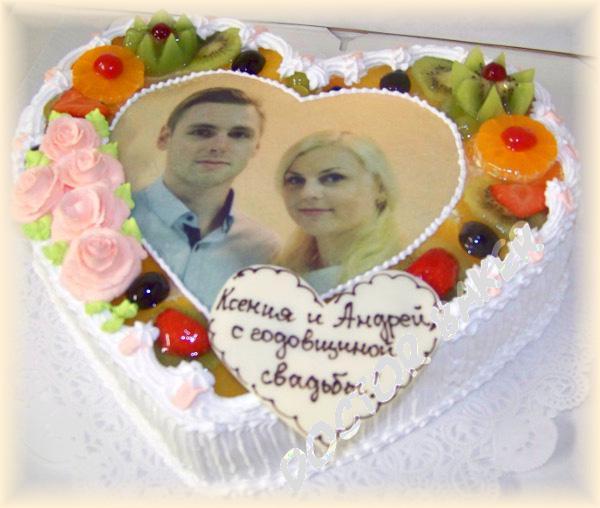 Каталог торт с фотографией