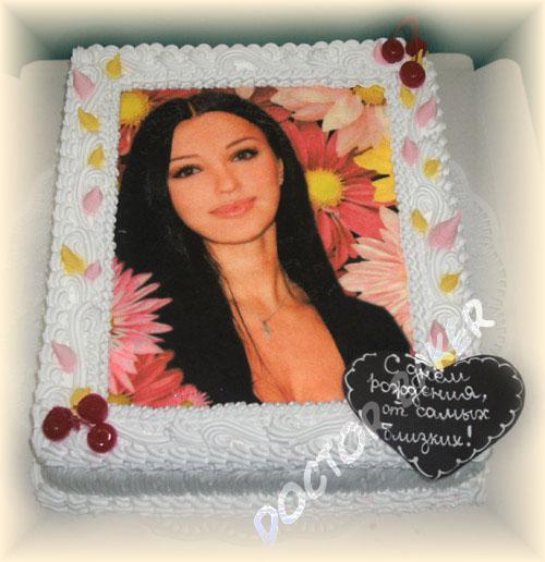 cake_foto