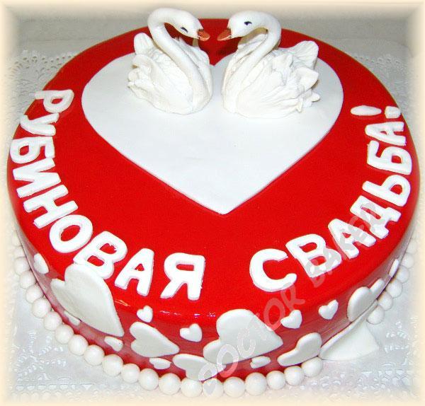 Торт к юбилею свадьбы 40 лет 19